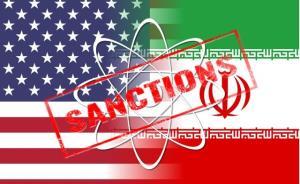 نفرات و نهادهای جدید تحریم شده توسط آمریکا