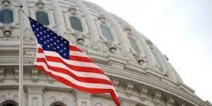 ۲ شرکت زنجانی در لیست تحریمهای جدید آمریکا