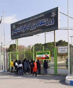 طلسم ورود تماشاگران در ایران شکست!