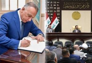 فردا تکلیف برگزاری انتخابات پارلمانی عراق معلوم می شود