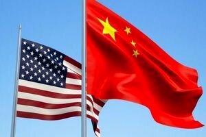 مخالفت شدید چین با تحریم های جدید آمریکا
