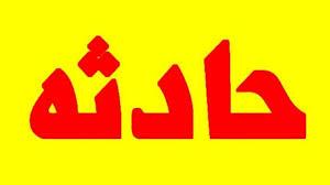 انفجار گاز در مسجدسلیمان ۳ مصدوم بر جا گذاشت