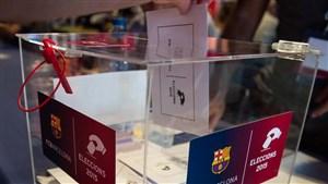رسمی؛ انتخابات ریاست بارسلونا به تعویق افتاد