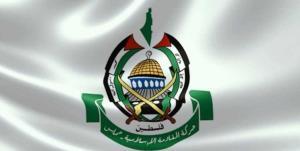 حماس: تصمیمات محمود عباس نقض قانون اساسی است