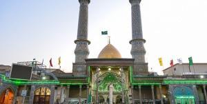 دربهای آستان مقدس حضرت عبدالعظیم(ع) بازگشایی میشود