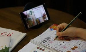 طرح رایگان شدن اینترنت برای دانش آموزان و معلمان در دستور کار مجلس