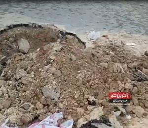وضعیت خطرناک فاضلابهای روباز خیابان گلستان اهواز