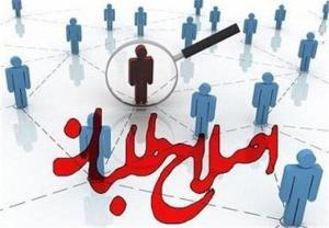 «نه» اصلاحطلبانه به نامزد اجارهای؛ کاندیدای عاریهای توهین به جریان اصلاحات است