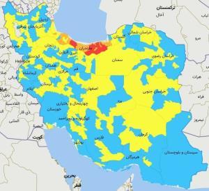 آخرین وضعیت رنگبندی کرونایی استانها