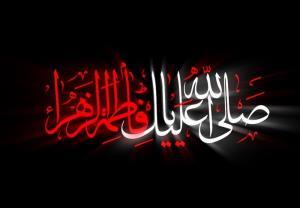 افشین علا قصیدهای در سوگ حضرت زهرا (س) منتشر کرد