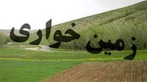 رفع تصرف غیرقانونی۱۷هزار متر اراضی ملی در اسلام آبادغرب