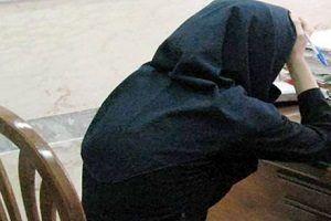 دختر بی بند و بار در لجنزار گناه