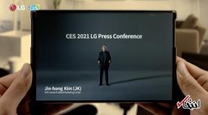 قیمت و تاریخ عرضه احتمالی گوشی LG Rollable مشخص شد