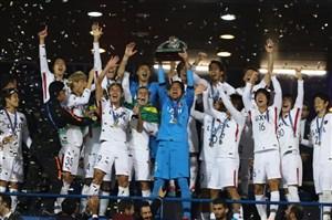 فینال لیگ قهرمانان 2021 در ورزشگاه آزادی؟