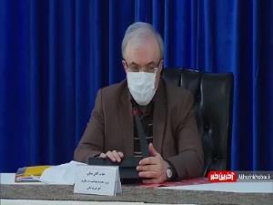 قدردانی وزیر بهداشت از آیت الله وحید خراسانی برای لغو راهپیمایی