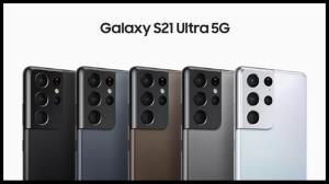 جزئیات دوربین گوشی گلکسی S21 اولترا منتشر شد