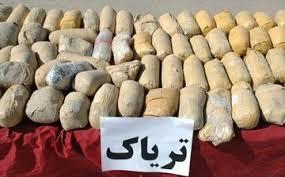 ۲۰۶ کیلوگرم تریاک در کرمانشاه کشف شد