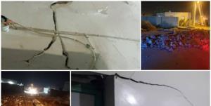 آخرین وضعیت مناطق زلزله زده هرمزگان