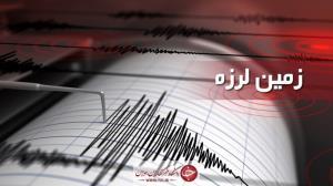 زلزله به ۸۰ واحد مسکونی در قشم و بندرلنگه خسارت زد