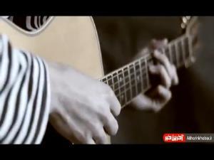 اجرایی بی نظیر با گیتار از موسیقی فیلم معروف «تلقین»