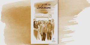 «عمویم سلیمانی» به ونزوئلا رفت