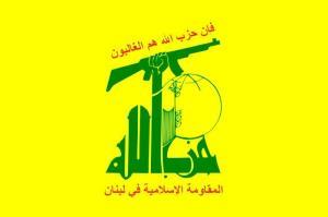 حزبالله، تحریم آستان قدس رضوی و وزیر خارجه سوریه را محکوم کرد