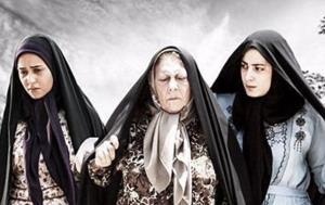 فیلمهای سینمایی در روز شهادت حضرت فاطمه (س)؛ از «ویلایی ها» تا «یاس های وحشی»