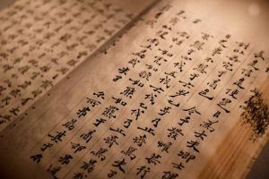 جریان ادبی اردکوپروانه و سرنوشت ادبیات عامیانه در چین معاصر