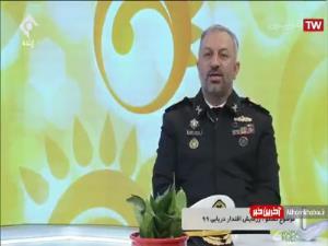 پیشرفت نیروی دریایی ایران در چه حد هست؟