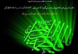 ۳ عمل محبوب حضرت زهرا (س) در دنیا