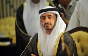 امارات: از حاکمیت مراکش بر صحرای غربی حمایت میکنیم