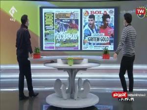 طارمی تیتر یک روزنامههای پرتغالی