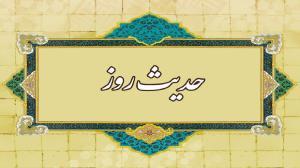 حکمت/ حضرت فاطمه (س)؛ شفیع مسلمانان در روز قیامت