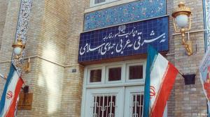 هشدار آخر ایران به آمریکا؛ وزارت خارجه به دادگاه لاهه شکایت میکند