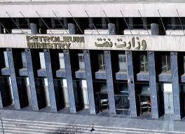 70 درصد بودجههای امور رفاهی 1400 نصیب 2 وزارتخانه نورچشمی