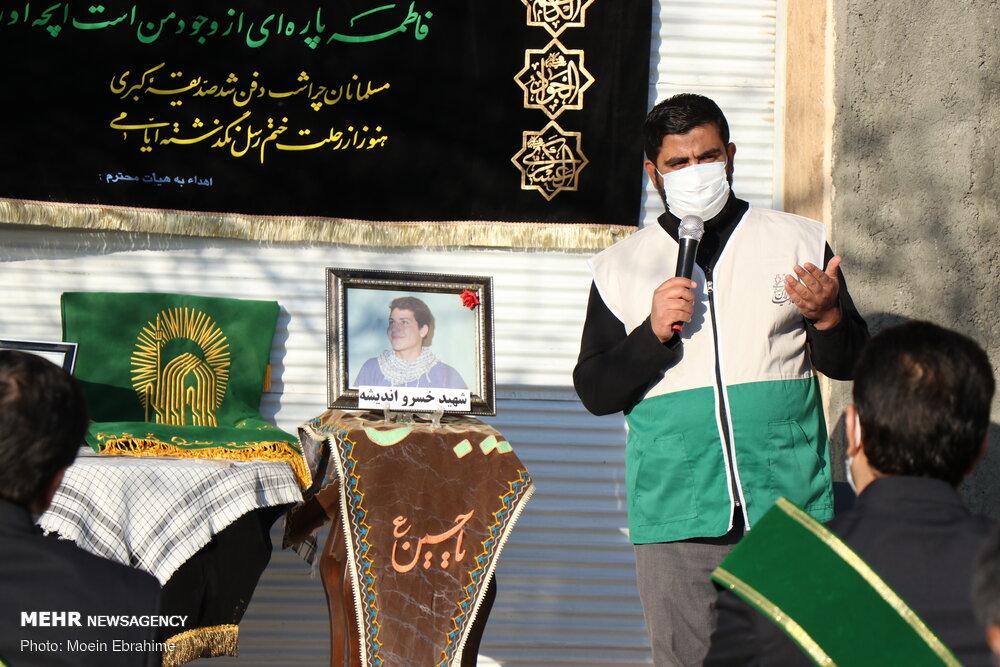 عطر روضه فاطمی در کوچههای کرمانشاه