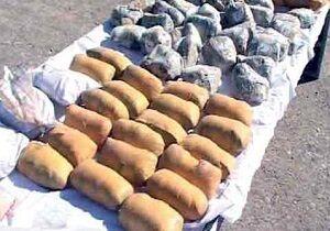 امسال ۲ تن و ۷۵۰ کیلوگرم مواد مخدر در چهارمحال و بختیاری کشف شد