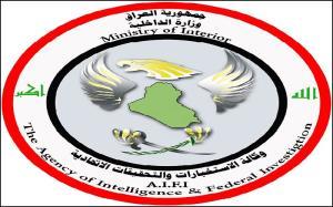 اتفاقی مشکوک در کرکوک عراق