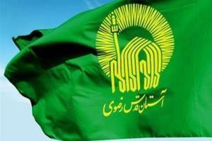 واکنش مجلس اعلای شیعیان لبنان به تحریم آستان قدس رضوی