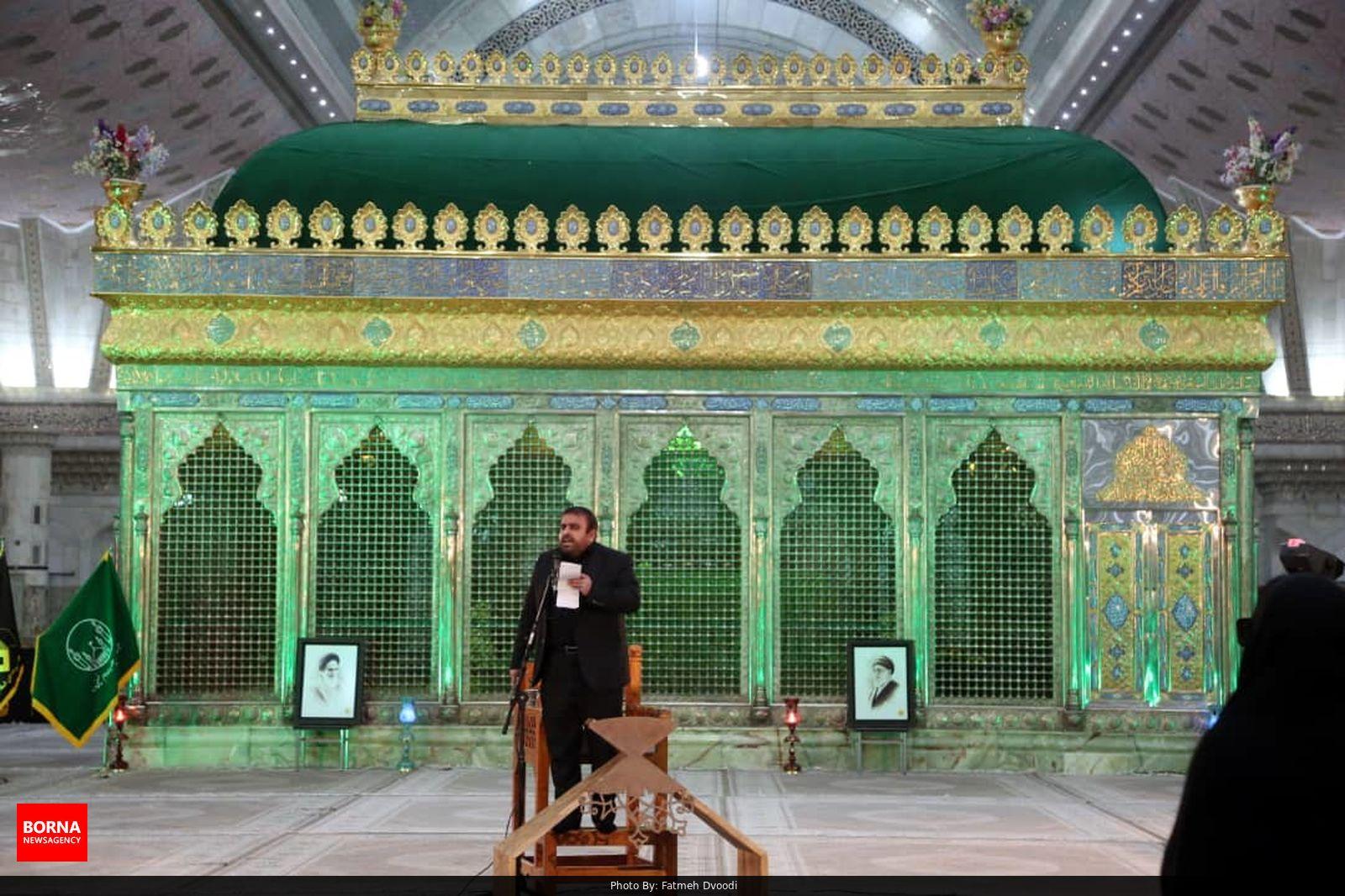 عزاداری شب شهادت حضرت زهرا (س) در حرم امام خمینی (ره)