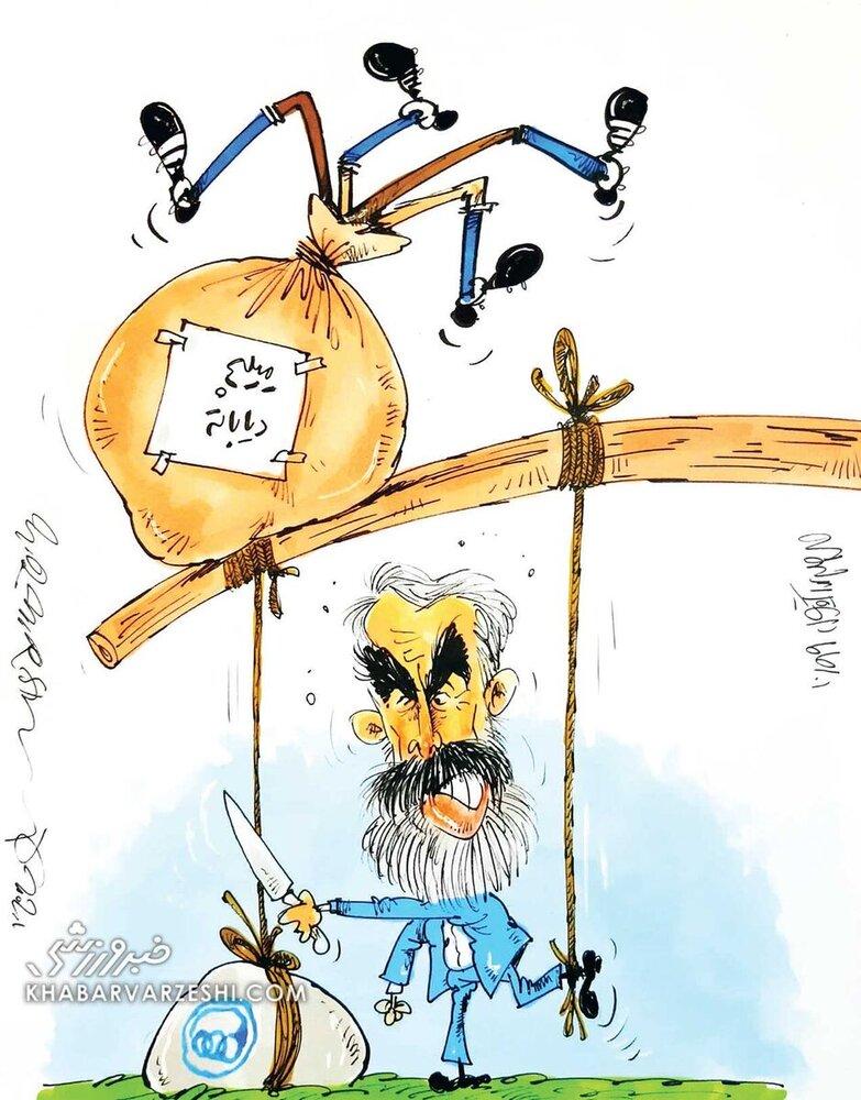 کاریکاتور/ فکری و خارجیهای استقلال