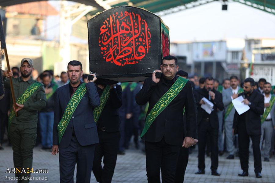 تشییع نمادین پیکر حضرت زهرا(س) در شهر سامراء