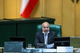 پیام تسلیت ویژه قالیباف به ملت ایران