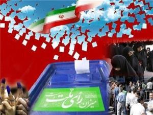 احکام مجریان برگزاری انتخابات ۱۴۰۰ در شهرستان کرج صادر شد