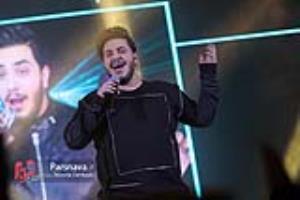 """ویدیوی جدید و دیدنی اجرای زنده """"زلزله"""" از آرون افشار"""