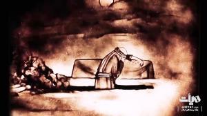 نماهنگ زیبای  چادرت را بتکان با صدای محمد حسین پویانفر