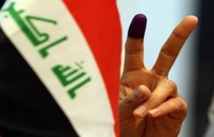 درخواست کمیسیون انتخابات عراق برای تاخیر در برگزاری انتخابات