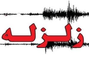 زلزله ۴.۱ ریشتری مرز استان کرمان و هرمزگان را لرزاند