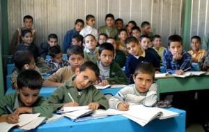 تصمیم آخرِ آموزش و پرورش در مورد بازگشایی مدارس مشخص شد