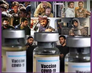 بهار 1401 و سیصد فیلم اکران نشده بر اساس زمانبندی واکسیناسیون کرونا!